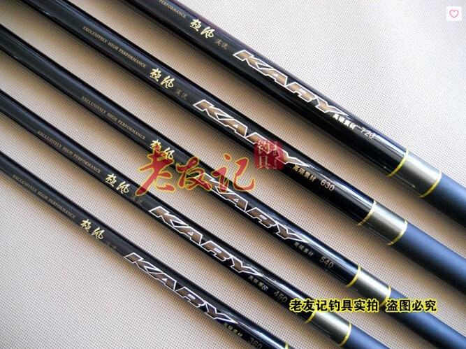 carbon fiber fishing rod pole carp fishing feeder rod Brand name products The carp rods
