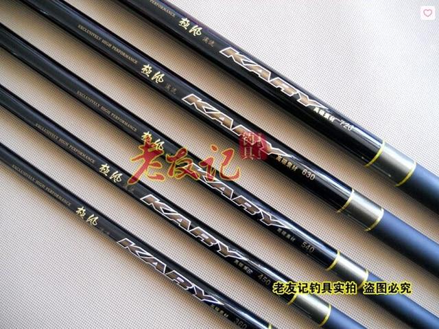 Carbon fiber fishing rod pole carp fishing feeder rod for Fishing pole brands