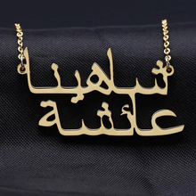 Arabic Necklace Custom Name Necklaces & Pendants Bijoux Personalized Two Collier Arabe Jewelry Accessories