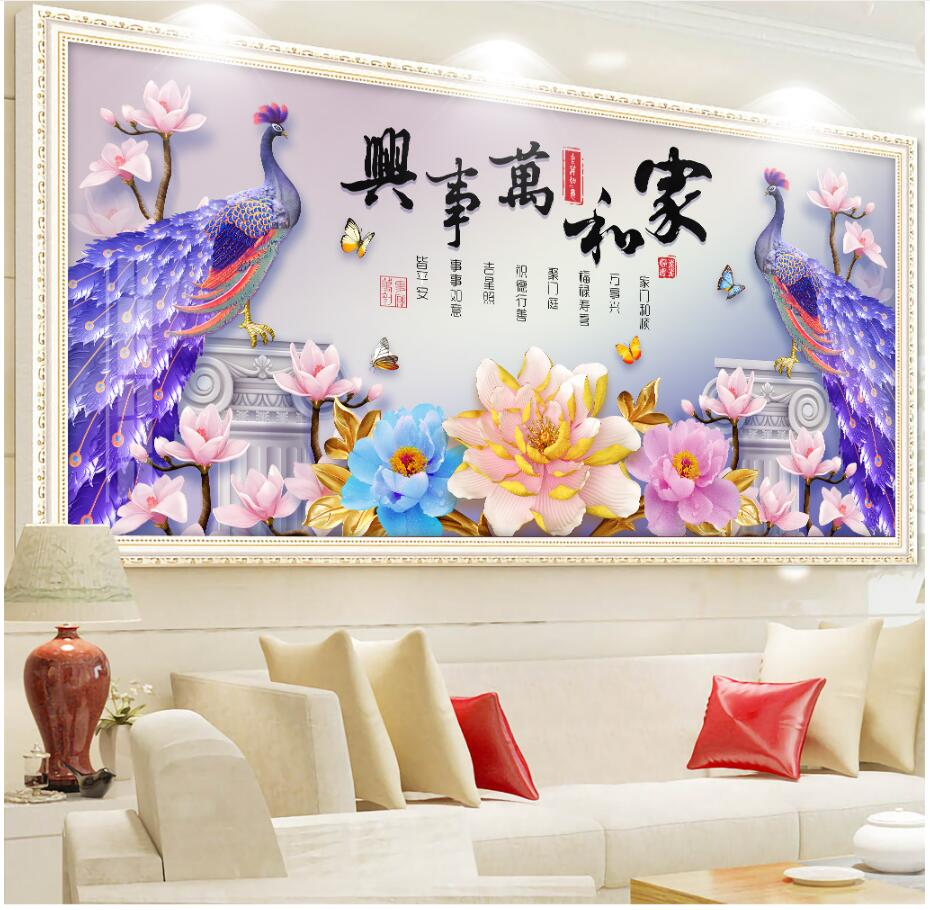 Custom photo 3d room wallpaper Peacock magnolia peony flower decoration painting picture 3d wall murals wallpaper walls 3 d diy beads painting flower cross stitch wall decoration