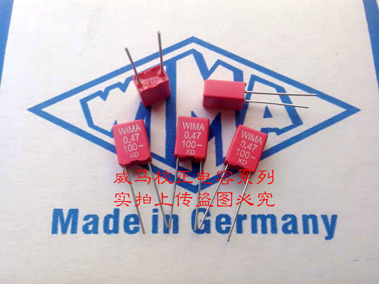 2019 hot sale 10pcs/20pcs Capacitor WIMA 474 100V 0.47UF 100V 0.47UF MKS2 P: 5mm Audio capacitor free shipping2019 hot sale 10pcs/20pcs Capacitor WIMA 474 100V 0.47UF 100V 0.47UF MKS2 P: 5mm Audio capacitor free shipping