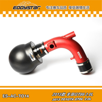 EDDYSTAR Bomb High Flow Carbon fiber air intake Filter SYSTEM with Fixed Clamps for TOYOTA GT86 2.0L
