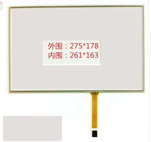 12.1 Inch Touch Screen industrial control industrial grade 12 inch 16:10 four wire resistive touch screen 275*178 12 1 inch 4 wire touch screenresistive industrial grade industrial computer queuing machine horizontal touchpad 260 199
