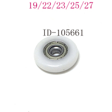 1pcs Shower Door Rollers/Runners/Spares 25mm wheels diameter, 5mm hole CY-101