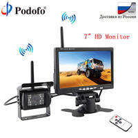 Podofo 7 Car Monitor LED Rear View Mirror Monitor Camera Video Auto Parking Assistance Night Vision Wireless Backup Reversing