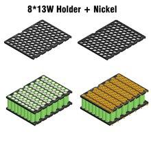 13S8P 48 ボルト E 自転車リチウムイオン電池ホルダー + ニッケルストリップ 8P13S バッテリーホルダーとニッケル 48 ボルト 20Ah 13S8P 18650 バッテリーホルダーニッケル