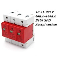 B100 3P 60KA~100KA ~275V AC 2P+N SPD House Surge Protector Protective Low voltage Arrester Device Lightning protection