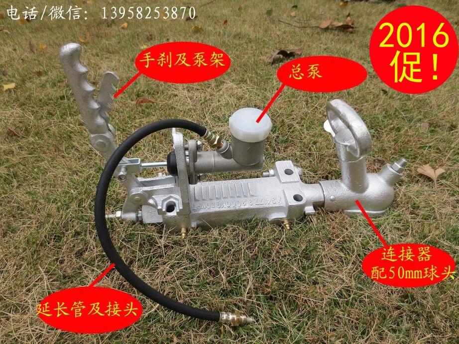 Hydraulic brake trailer coupler