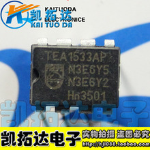 Si  Tai&SH    TEA1533AP  integrated circuit