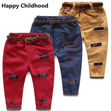 2017 Spring/Autumn Fashion Boys Pants 1pc 3color long children pants for boy plaid patchwork long straight pants kids trousers
