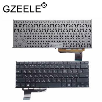GZEELE nowy RU laptop klawiatura do ASUS VivoBook Q200 Q200E S200 S200E X200 X201 X201E x202e rosyjski układ czarny lub biały tanie i dobre opinie X201 X201E S200 S200E X202 x202e Q200 Q200E Russian Standard