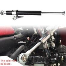 Мотоцикл 33 см алюминиевый рулевой демпфер Стабилизатор стержень 30 мм вилка зажим последние