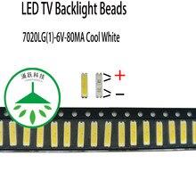 100pcs/lot Maintenance of led ld tv backlight 6v 80ma 7020lg(1) lamp beads cold white light applicable lg screen