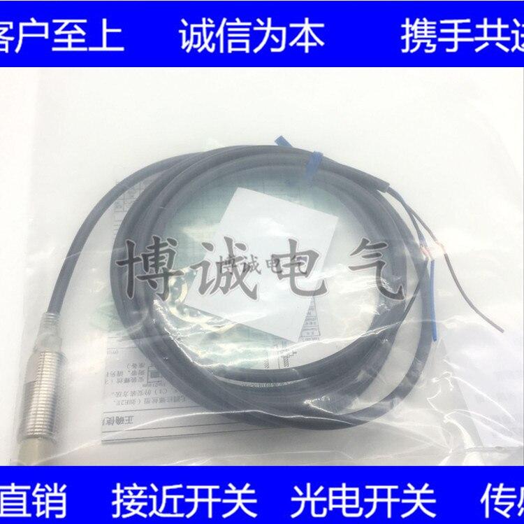Spot Cylindrical Proximity Switch E2E-X2Y1-Z