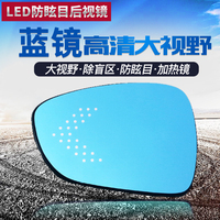 smRKE 2Pcs For Peugeot 308 508 Side View Door Mirror Blue Glass With Led Turn Signals light Heated