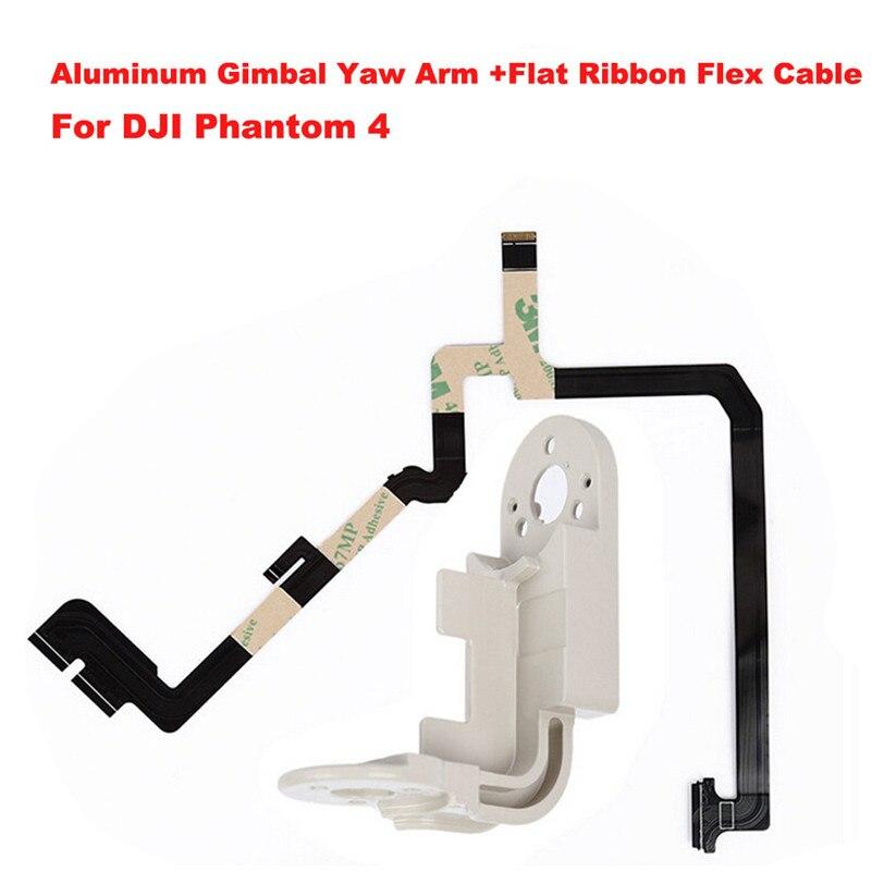 En aluminium Cardan Lacet Bras + Plat Ruban Flex Câble Pour DJI Phantom 4 Remplacement Aug22 Professionnel Usine Prix Drop Shipping