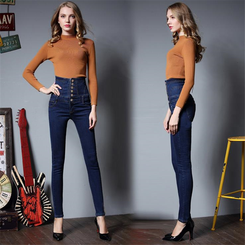 DoreenBow New Fashion Woman Elastic Waist High Waist Skinny Stretch Jeans Female Spring Autumn Plus Size Jeans Pencil Pants 4XL 2017 new fashion women elastic waist high waist skinny stretch jeans female spring jeans pencil pants plus size full length sexy
