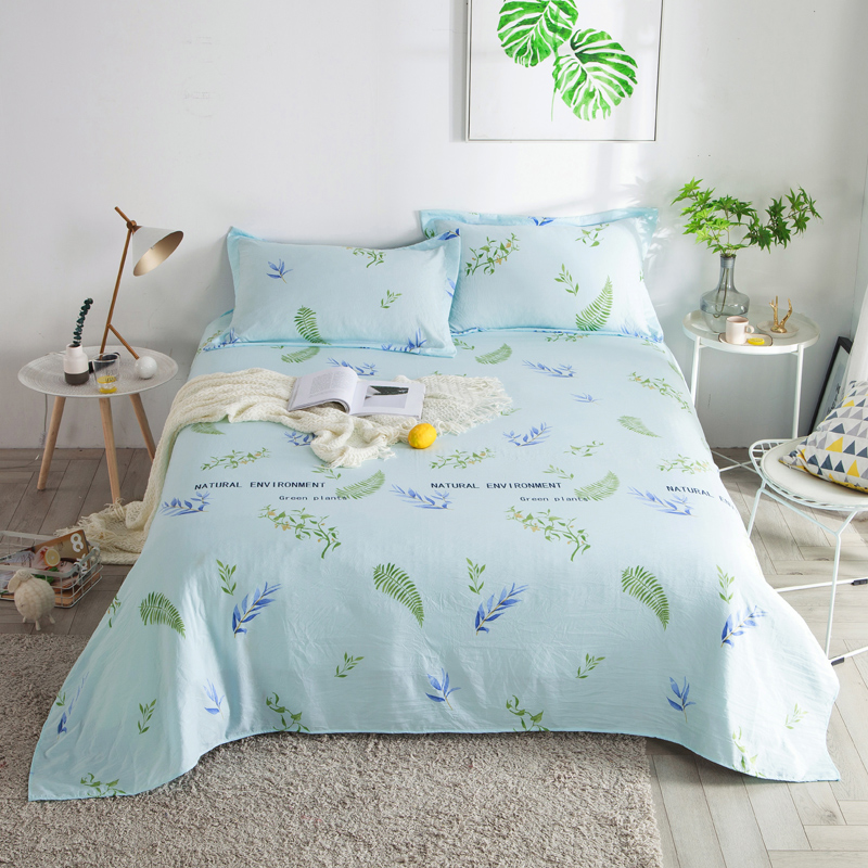 Green Leaf Pattern Super Soft Polyester Fiber Bed Sheet Set Bedding Set - 230X250CM King Size For Students Children 3PC Only