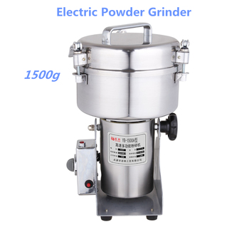 Electric Powder Grinder YB-1500A Stainless Steel Grinding Machine 1500g Rocking  Grinding Machine For Grain/ Bean small stainless steel 400 g powder machine ultrafine grinding machine chinese household electric grinder mill grind