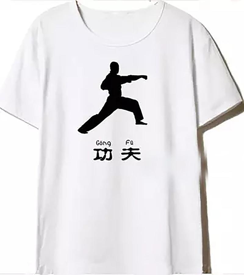 Gong Fu Nation T-Shirt