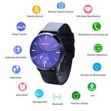Spor bluetooth yortusu akıllı kalp hızı Smartwatch sedanter hatırlatma uyku monitör relogio inteligente spor W203