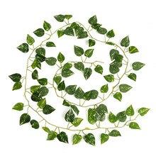 Новинка года, восхитительная натуральная искусственная гирлянда из листьев плюща, листва, длина 2 м, домашний декор, украшение для свадебной вечеринки
