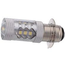 Mayitr 1 шт. 6500 К-8500 к внешний светильник ing P15D H6M светодиодный светильник источник головной светильник противотуманный светильник s DRL лампы для мотоцикла скутера