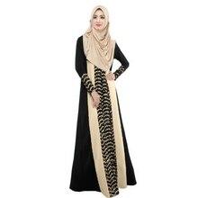 Women s Arab Dress Jilbab Abaya Islamic Stitching Long Sleeve Maxi Muslim Kaftan Dress Muslim Clothes