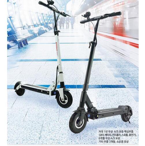 RUIMA mini 4 водонепроницаемый версия 48 В 15.6A BLDC Концентратор сильная власть Электрический скутер