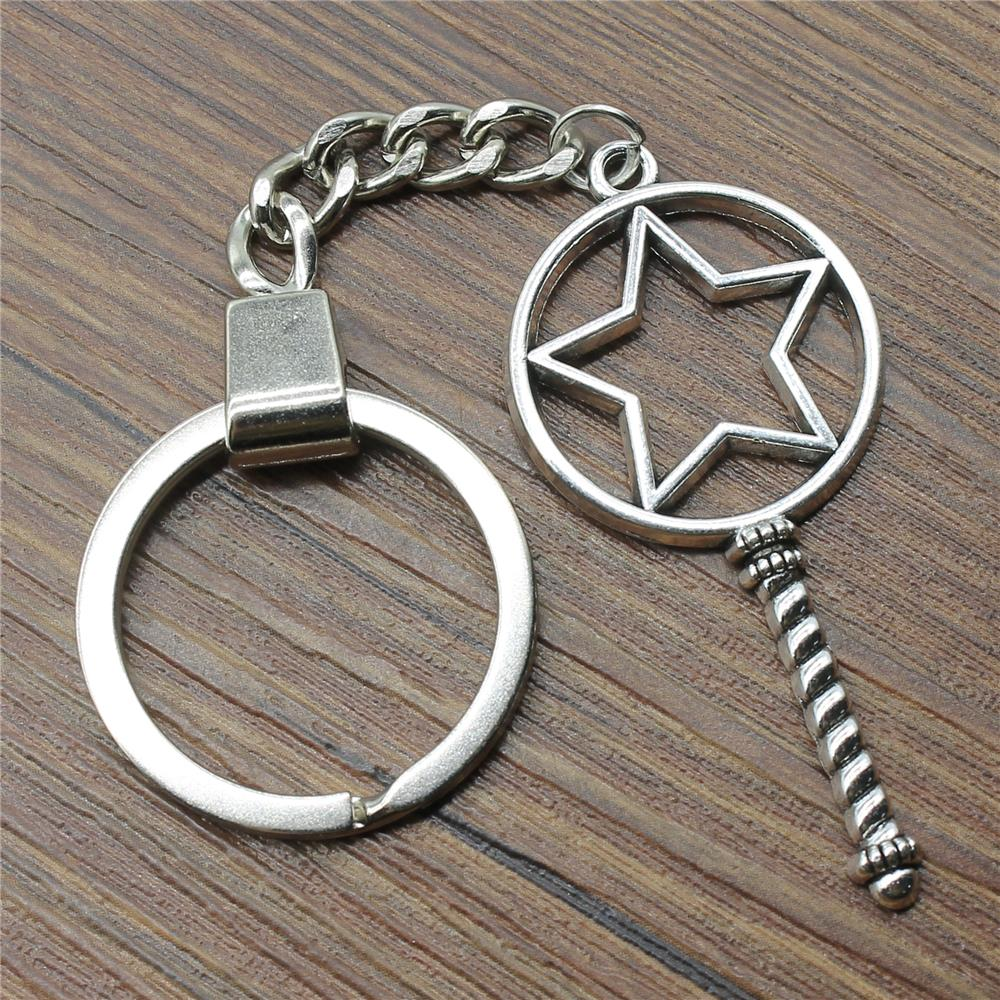 55x25mm Magic Wand Epoxy Alloy Frame Keychain 2 Colors Antique Bronze Antique Silver Fashion Handmade Keychain Party Gift