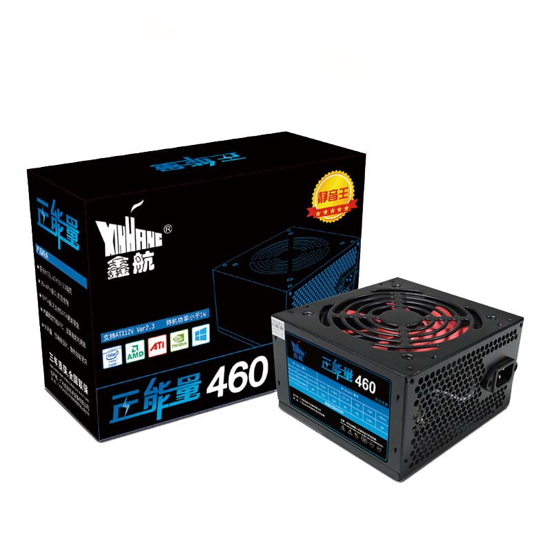 460W Power Supply 460W PSU For Desktop 460W 12CM Big Fan Mute Desktop Power rated 250W atx psu Gaming PC Desktop Computer PFC блок питания lenovo systemx 460w 1 psu hot swap high efficiency platinum redundant power supply for x3250 m5