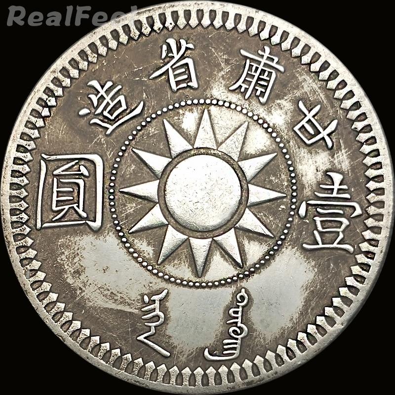 1928 Copy old coins Republic of China gansu 1 dollar Yuan big head Yuan shikai antique copper coins collectible replica coins