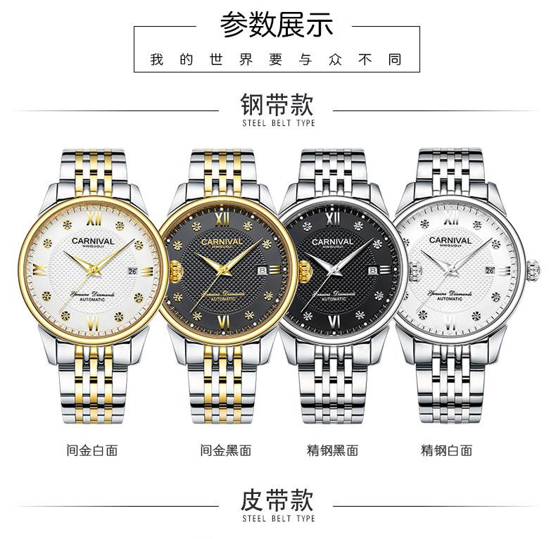 Carnaval masculino relógio automático breve com strass data luxo relógio mecânico simples relógio de negócios - 6