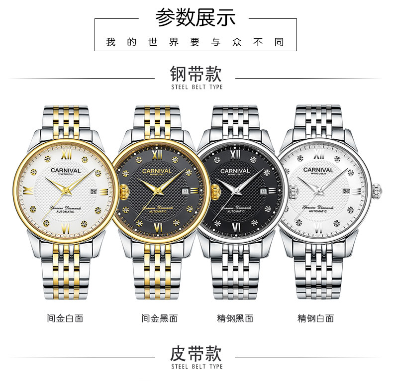Carnival Men Automatic Watch Brief With Rhinestone Date Luxury Mechanical Watch Simple Business Watch - 6