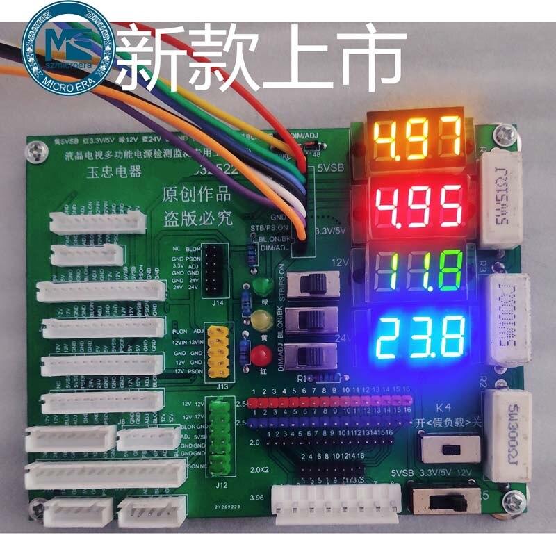 Multi function Power Supply Board Tester Repair Tool Power Supply Maintenance For LCD TV Tooling Digital
