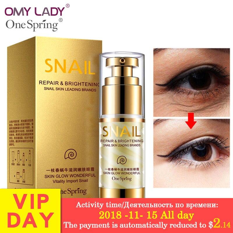 купить 35G OneSpring Eye Cream Gold Snail Essence Eye Bag Removal Dark Circle Eye Repair Anti Puffiness Anti Aging Anti Wrinkle Care по цене 336.59 рублей