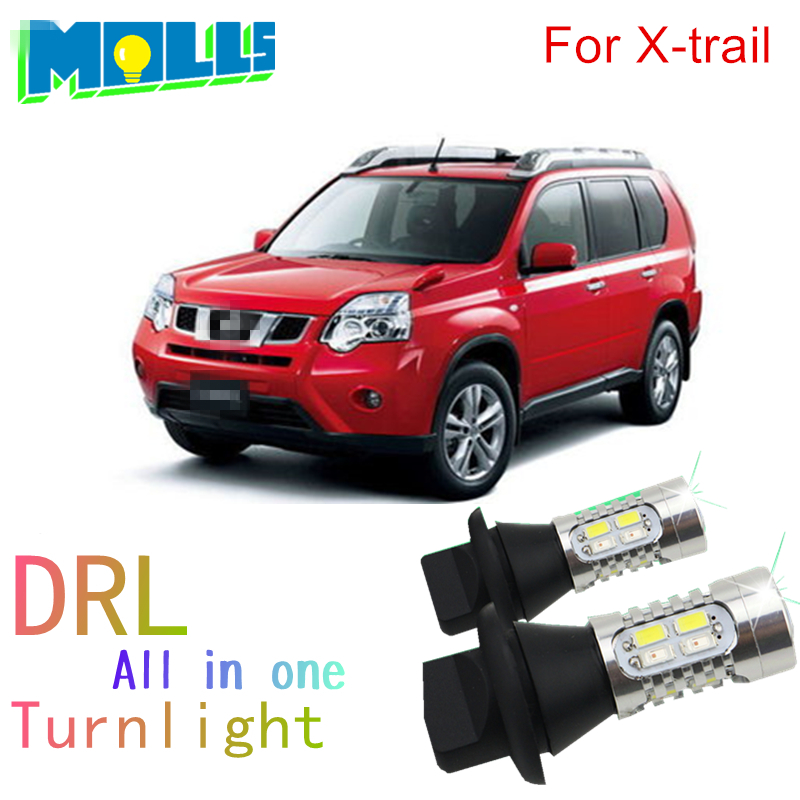 Shinman 7440 T20 5730 chip led DRL for Nissan x-trail Daytime Running Light& Front Turn Signals all in one auto led light WY21W night lord for nissanteana wy21w 7440 t20 winker blinker led drl