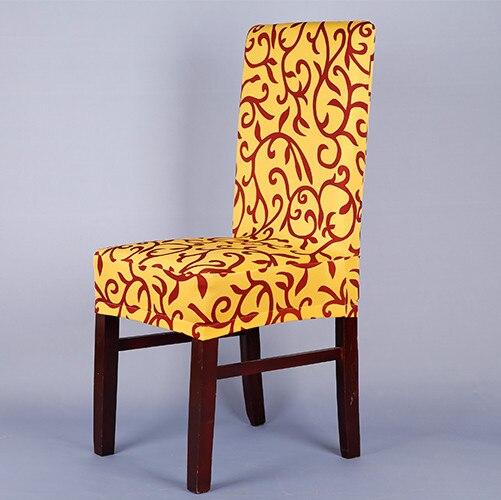 Цвет: Желтый и коричневый