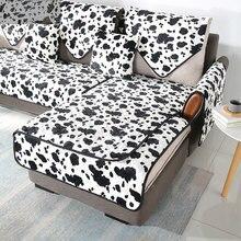 Online Get Cheap Leopard Print Sofa Aliexpress Com