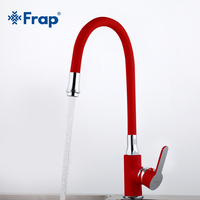 Frap Red Brass Universial Rotary Flexible Kitchen Mixer Color Faucet Pull Down Sink Tap Single Handle