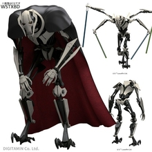 WSTXBD Original BANDAI STAR WARS 1/12 Scale General Grievous PVC Figure Model Kids Dolls Toys Figurals