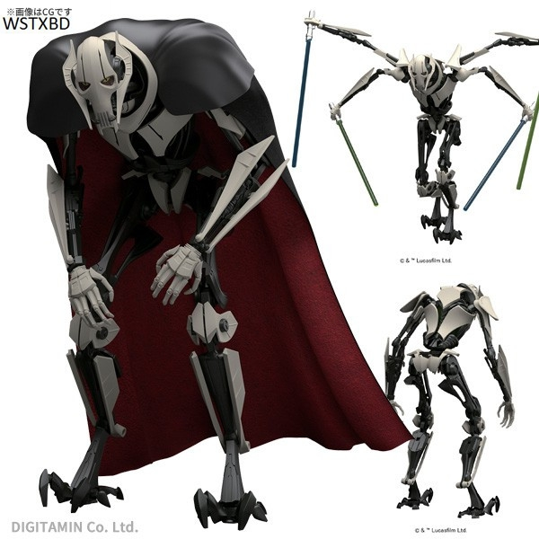 WSTXBD Original BANDAI STAR WARS 1/12 Scale General Grievous PVC Figure Model Kids Dolls Toys Figurals ...