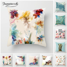 Fuwatacchi Watercolor Floral Cushion Cover Leaf Flower Pillow Case for Home Cafe Car Sofa Bed Restaurant Decoration Pillowcase