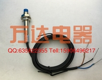 Remote inductive proximity switch LM8-3004NA NPN DC three-wire normally open M8