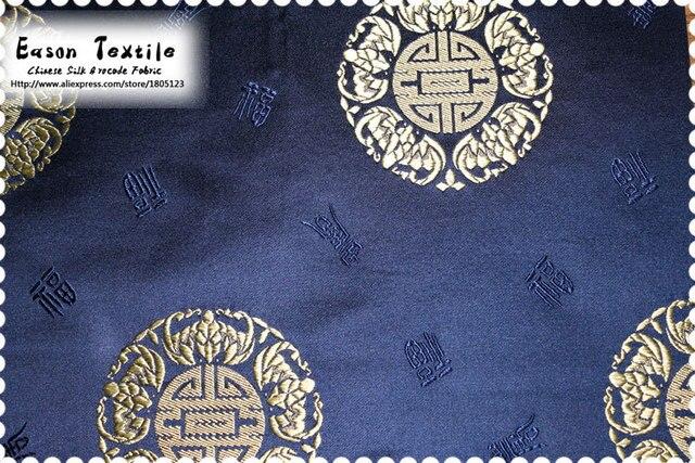 Cinese Broccato Di Seta Cuscino E Tessuto Costume Tradizionale