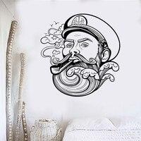 멋진 비닐 벽 데칼 선원 수염 웨이브 해상 해양 벽 스티커 소년 룸 홈 인테리어 벽 장식 품질 벽화