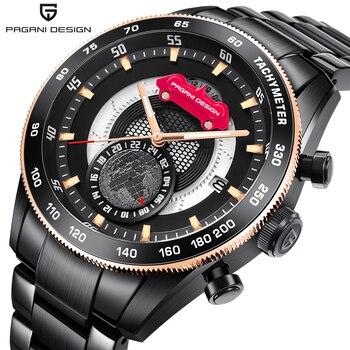 Unique Earth Pattern Chronograph Quartz Wrist Watch