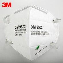 2шт 3м 9502 маска против пыли-маска spm 2,5 маска против гриппа нетканый тканевый складной фильтр Маска для взрослых KN95 защитные маски