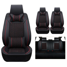 Seat Covers & Supports For Kia K2 K3 K4 K5 K9 SPORTAGE Rui Sorento Borrego cadenza Tire Track Detail Styling Car Seat Protector(China)