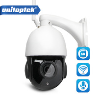 4X 18X Zoom Wireless PTZ Speed Dome 1080P IP Camera WIFI Outdoor CCTV Video Network IP